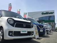 ガリバーR1豊橋店(株)IDOM