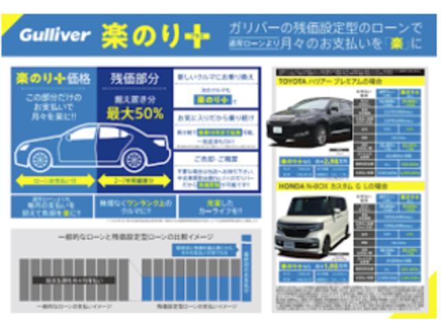 ガリバー407号坂戸店 (株)IDOM(1枚目)