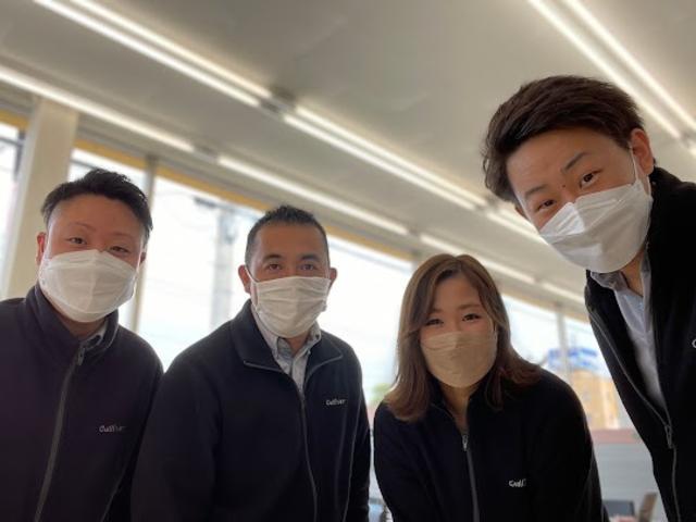 ガリバー38号釧路店 (株)IDOM(5枚目)