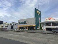 ガリバー堺浜寺店(株)IDOM