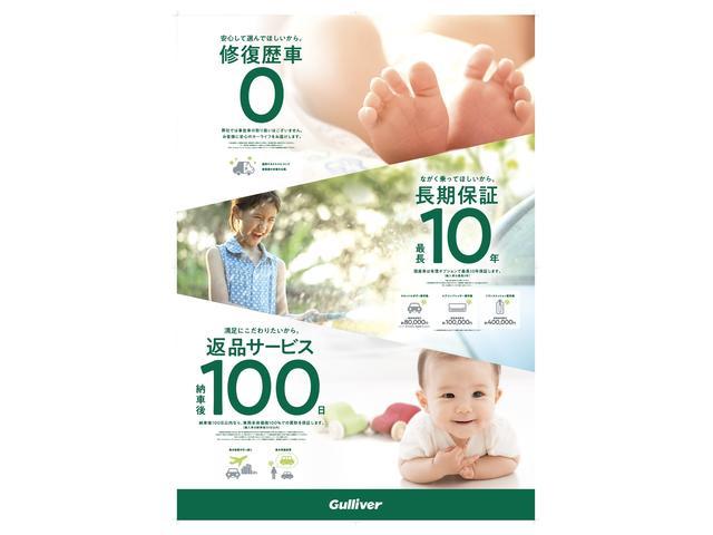 ガリバー奈良三条大路店(株)IDOM