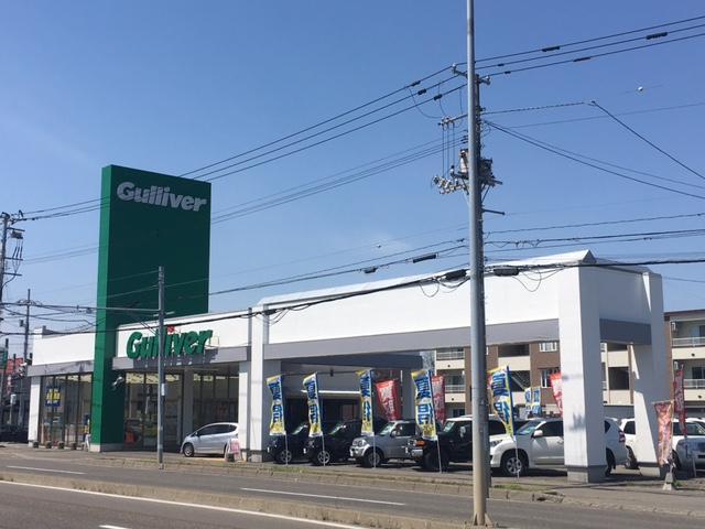 ガリバー38号帯広店(株)IDOM(1枚目)