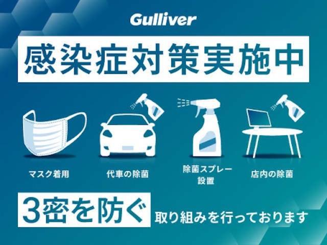 ガリバー38号帯広店(株)IDOM(4枚目)