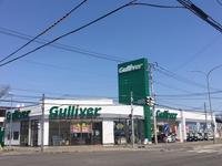 ガリバー38号帯広店(株)IDOM