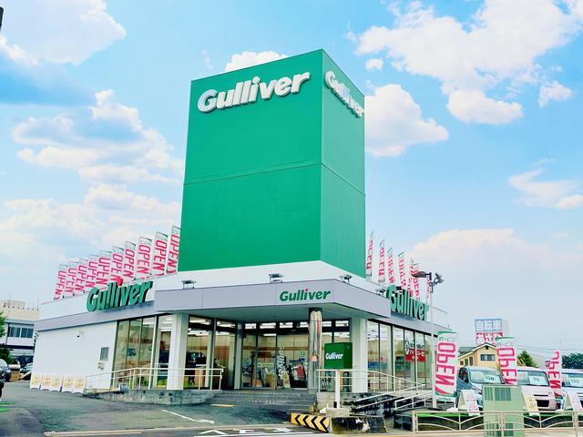 ガリバー246秦野店(株)IDOM