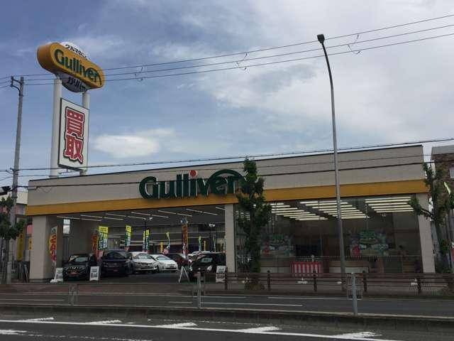 ガリバーときはま中百舌鳥店(株)IDOMの店舗画像