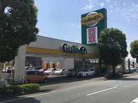 ガリバー熊本東バイパス店 (株)IDOM