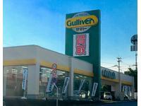 ガリバー熊本清水バイパス店(株)IDOM
