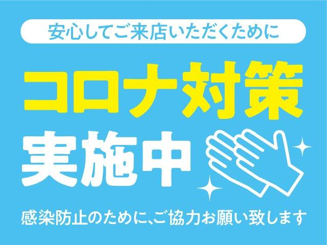 ガリバー北見端野店(株)IDOM(6枚目)