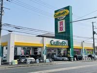 ガリバー175号玉津店(株)IDOM