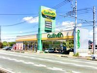 ガリバー1号清水町店(株)IDOM