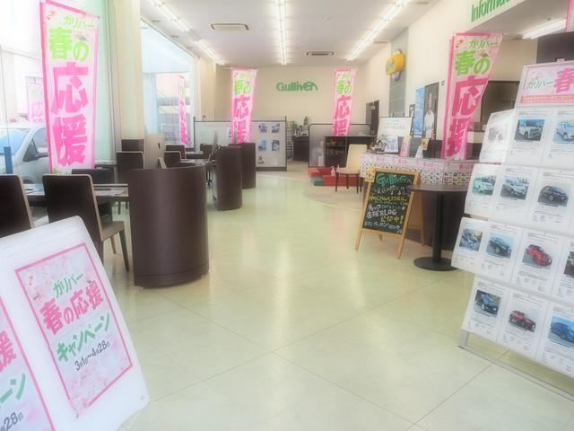 ガリバー1号静岡清水店(株)IDOM