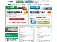 株式会社ガリバーインターナショナル 福山南蔵王店