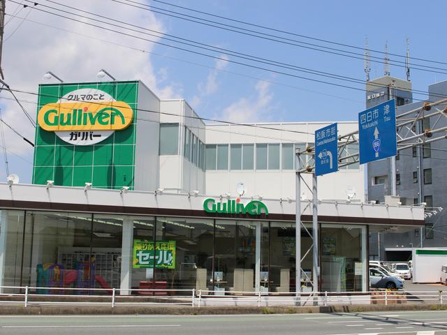 ガリバー松阪店(0枚目)