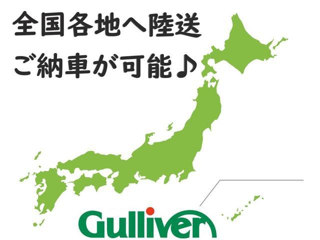 ガリバー滝野社店(6枚目)