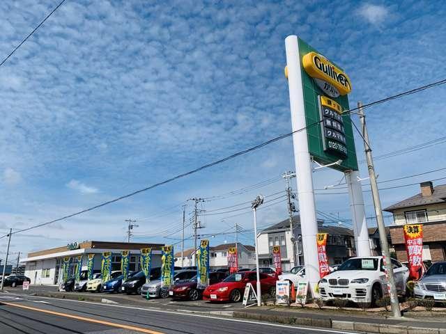 ガリバー鎌ヶ谷店