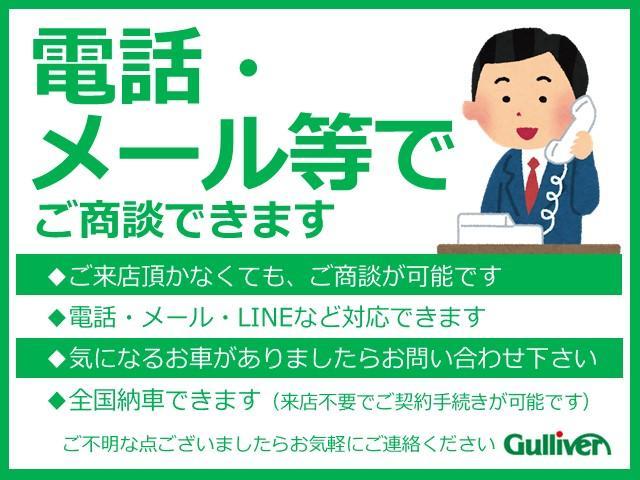 ガリバー鎌ヶ谷店(4枚目)