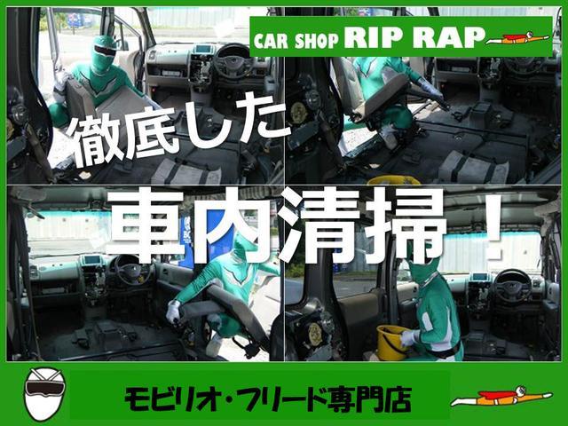 ◆徹底した『車内清掃』!◆ 車内は、シートを外して徹底的に、クリーニングをします!車内隅々まで綺麗に
