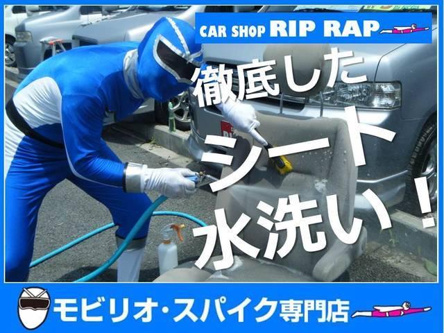 ◆徹底した『シート水洗い』!◆ 外したシートは徹底的に水洗いをします!シートの汚れを撃退!!