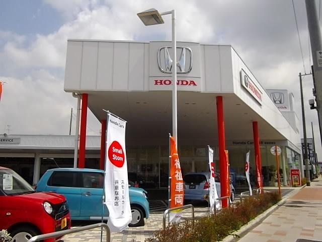 Honda Cars横浜 相模原南店(6枚目)
