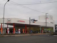 Honda Cars横浜 相模原南店