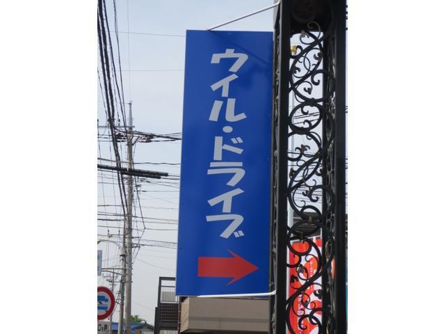ウィルドライブ 株式会社シソラス(2枚目)