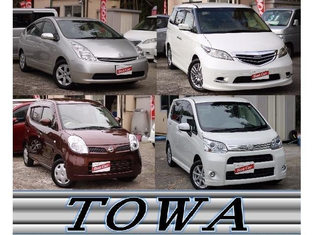 TOWAでは今迄多くのお客様に販売をさせていただいており、沢山の喜びのお声を頂いております!