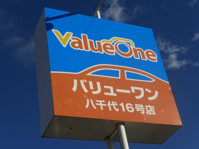 Value One バリューワン 八千代16号店(3枚目)