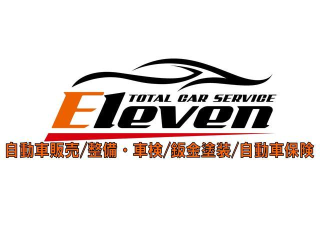 株式会社Eleven