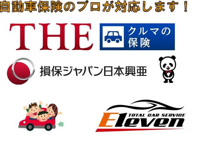 株式会社Eleven(5枚目)