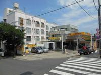 中村商事株式会社(東京都足立区)