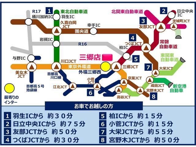 TOP AUTO三郷 軽自動車専門店(3枚目)