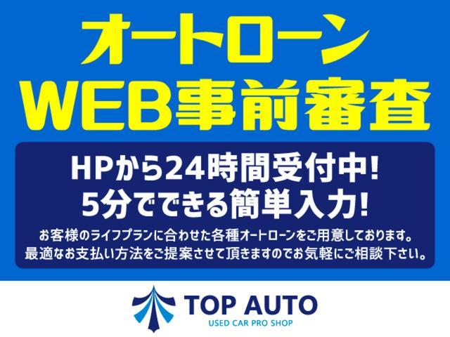 TOP AUTO三郷 軽自動車専門店(5枚目)