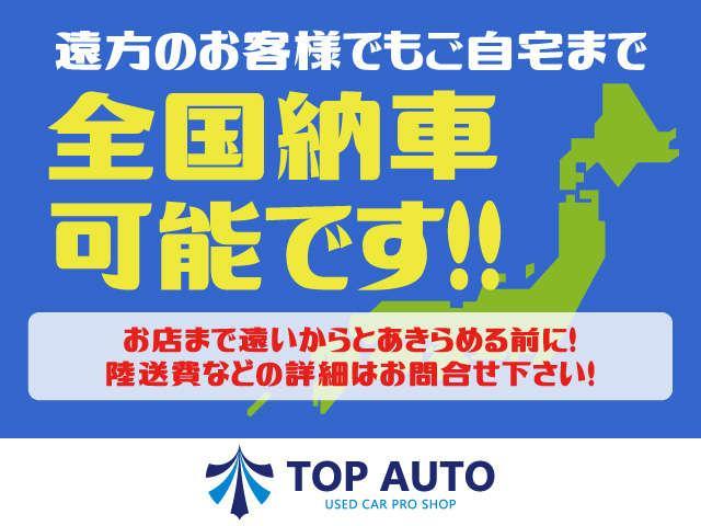 TOP AUTO三郷 軽自動車専門店(6枚目)