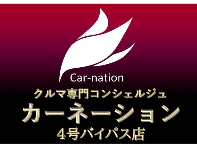 カーネーション4号バイパス店(1枚目)