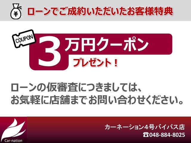 カーネーション4号バイパス店(2枚目)