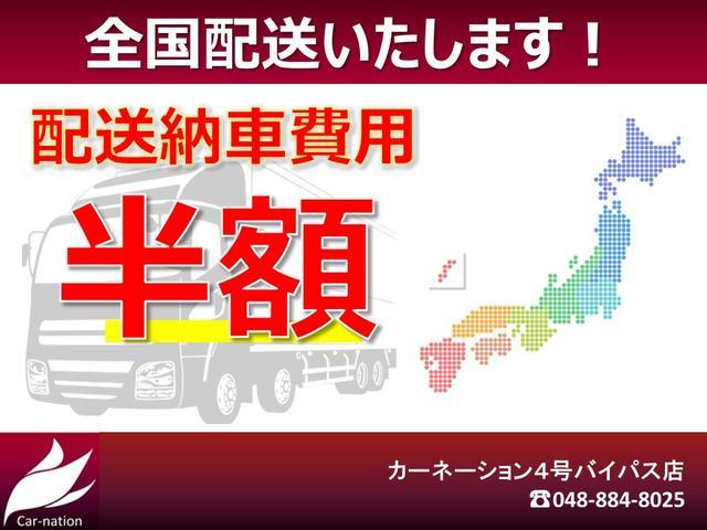 カーネーション4号バイパス店(3枚目)