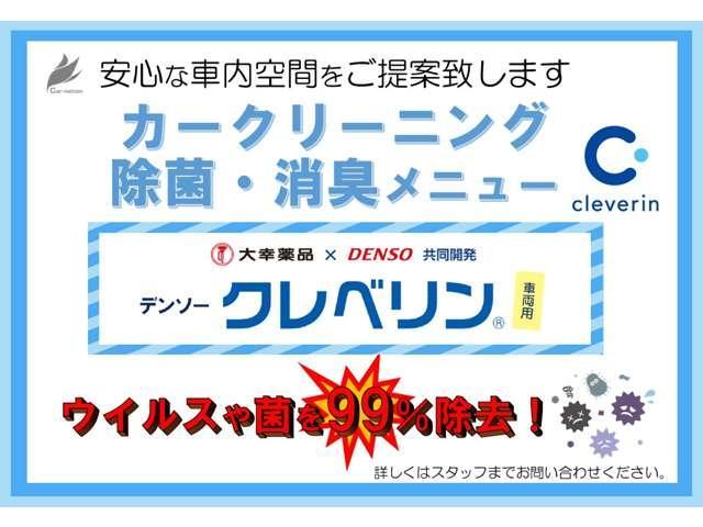 カーネーション4号バイパス店(5枚目)