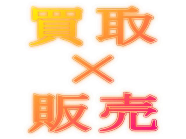 日ノ本自動車 横浜青葉店(2枚目)