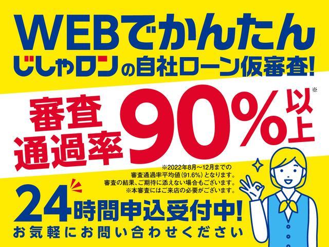 ガリバーアウトレット福岡西店(3枚目)
