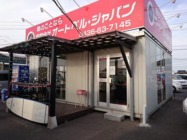 (有)オートベルジャパン(1枚目)