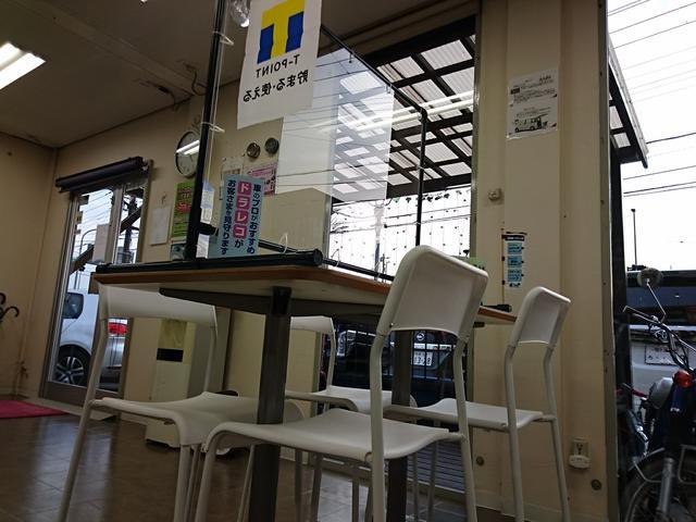 (有)オートベルジャパン(4枚目)