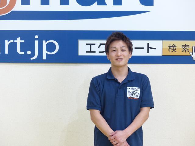 店長 福島(ふくしま)