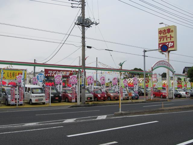 ツチヤ自動車株式会社 茂原店