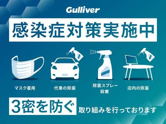 ガリバーアウトレット36号北広島インター店(6枚目)