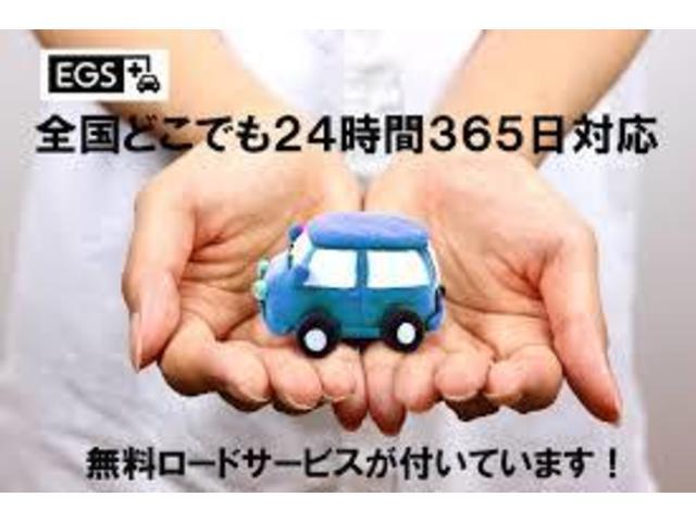 BU-BUコレクション VIPセダン専門店(4枚目)