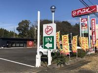 アップル成田店