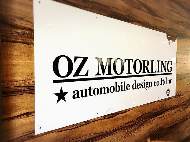 [埼玉県]OZ MOTORLING 春日部16号店