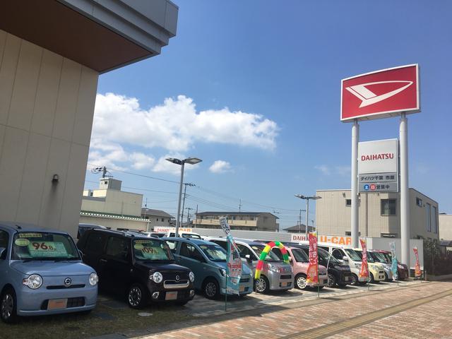 ダイハツ千葉販売株式会社 U-CAR市原(2枚目)