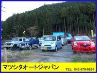 マツシタオートジャパン